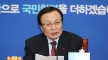 """민주, 이재명 징계 '없었던 일로'…이해찬 """"당원권리 행사 않겠다 전화통화 수용"""""""