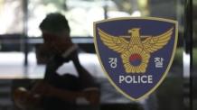 불탄 주택서 50대 시신 수습…방화 피의자 3명 체포