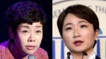 """김미화, 이언주 '화이트리스트' 주장에…""""난 동해북부선위원장, 봉사활동일 뿐"""""""