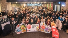 아이디어스, 2018 핸드메이드 어워드 개최