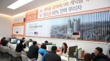 한화건설, 올인원 라이프타운 '인천 미추홀 꿈에그린' 17일부터 계약 실시