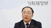 """홍남기 """"3개월 탄력근로 단위 기간 변경논의, 내년 2월 마무리"""""""
