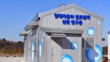 현대차-울산시, 수소연료전지산업 육성 및 수소인프라 확충 위한 상호협력 MOU 체결