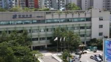 강남구, 자치법규 자율정비 100%…우수지자체 선정