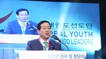부정채용 혐의 오현득 국기원장 네번째 영장신청 끝 '구속'