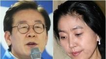 김부선, 이재명 증거 엉터리…공지영·김어준 진술과도 비교