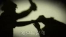 """선릉역 여성 칼부림…""""게임서 남자행세 했는데 만나니 여자"""""""
