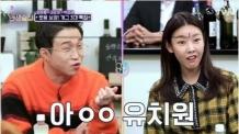 """박성광 """"한혜진과  유치원 동문"""" 30년 인연 고백"""
