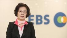 """한국당, 유시민 누나 유시춘 EBS 이사장 고발… """"인사검증 구멍"""""""