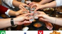[겨울 건강 주의보 ②] 연말 술자리 두렵다면…배부터 채우고 술잔 비우세요