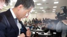 """바른미래 """"반쪽짜리 국민연금 개선안"""""""