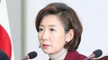 """나경원 """"한국당 의원들 '오늘밤 김제동' 출연 말라"""""""