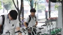 '따릉이', 시민이 뽑은 '서울시 10대 뉴스' 2년 연속 1위-copy(o)1