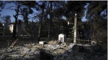 그리스에서 '유럽 최악' 산불…100명 사망