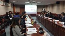 종로구, '지속가능발전위원회' 출범