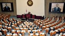 예년같지 정당후원금…민주당ㆍ애국당은 줄고, 한국당은 후원회도 못만들어