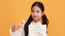치킨프랜차이즈 부문 '신통치킨' 2018 헤럴드 고객감동 브랜드 대상 수상
