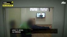 """""""인천 중학생 추락사 가해자, 누워 TV보고 편하다며 웃고…"""""""