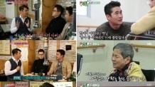 권오중·안정환·배정남…연예스타들 '눈물겨운 가정사'고백에 시청률 터졌다