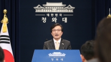"""'김태우 파동'… 靑 """"법무부에 추가징계 요구서 발송"""""""