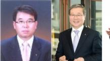 이대훈ㆍ오병관 연임에 생보는 홍재은 영입…NH금융 CEO인사