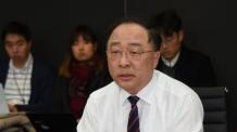 """홍남기 """"대내외 여건 엄중…올해 이상으로 경제상황 개선되도록 노력"""""""