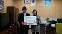용인 죽전2동, 노인회서 이웃돕기 성금 50만원 기탁