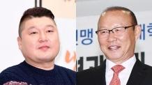 강호동, 박항서 감독 만난다…'가로채널'서 맞대결