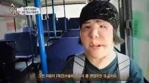 성형부작용 '선풍기 아줌마' 한혜경씨 15일 별세