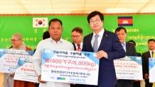 염태영의 수원마을 '지속가능형 국제협력' 모범사례 '우뚝'