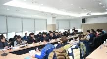 경기도-민주노총 경기본부, 노동현안 논의