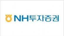 NH투자증권, 중국 화태증권과 리서치 MOU 체결