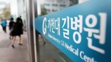 인천 길병원 60년 만에 첫 파업…응급실은 정상 운영