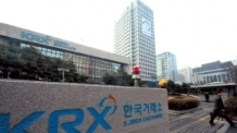 한국거래소, 코스피200 ESG 지수 24일 출시
