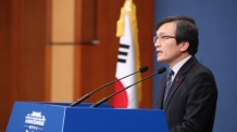 """靑 """"김태우 보고서 폐기, 실정법 위반 아냐"""""""