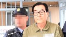 '황제 도피' 최규호, 잠적 8년간 매달 700만원 썼다