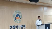 """[강릉 펜션 참사] 아산병원 2번째 학생 의식되찾아, """"학생들 전반적으로 호전"""""""