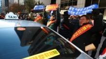 """내일 '카카오 카풀 반대' 택시업계 대규모 시위…""""죽기살기 투쟁"""""""