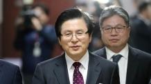 [황교안 파장①] 黃 나비효과에 '대선 전초전' 방불케된 한국당 전대