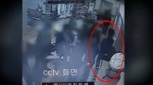 '곰탕집 성추행' 재판 공방…영상전문가의 '1.333초'