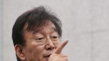 하일지가 명예훼손 고소한 '성추행 폭로' 제자 무혐의