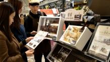 '메이드 인 부산', 상생선물세트 설 선물로 인기