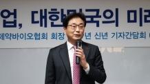 제약 R&D 정부지원 美 37%, 日 19%…한국 8%