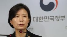 [일문일답]체육계 성폭력 사건 은폐ㆍ축소하면 징역형 추진한다