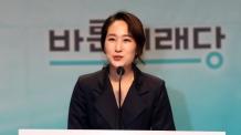 김수민, '고용불안' 생활체육지도자 처우개선법 대표 발의