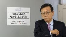 """석동현 변호사 """"김태우, 자유한국당과는 별도의 소통루트 있었다"""""""