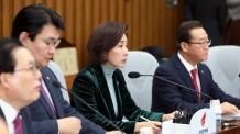 """나경원 """"국회 3개 상임위 개최 요구…'손혜원랜드 의혹' 밝혀야"""""""