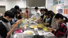 서대문구, 겨울방학 청소년 자원봉사 프로그램 운영
