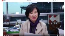 (토생) 손혜원 '목숨 베팅'…정치, 도박의 역사