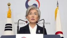 """무산된 한미 외교 '다보스 회의'…""""강 장관 일정은 변동 없어"""""""